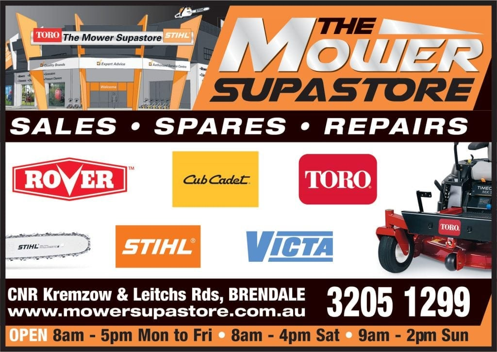 The Mower Supastore